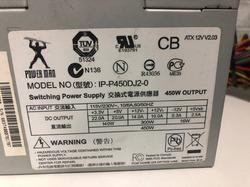 Блок питания 450 Вт INWIN POWER MAN IP-P450DJ2-0