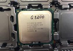 Процессор Intel Core 2 Quad Q8200 / 4-ядерный  / LGA775